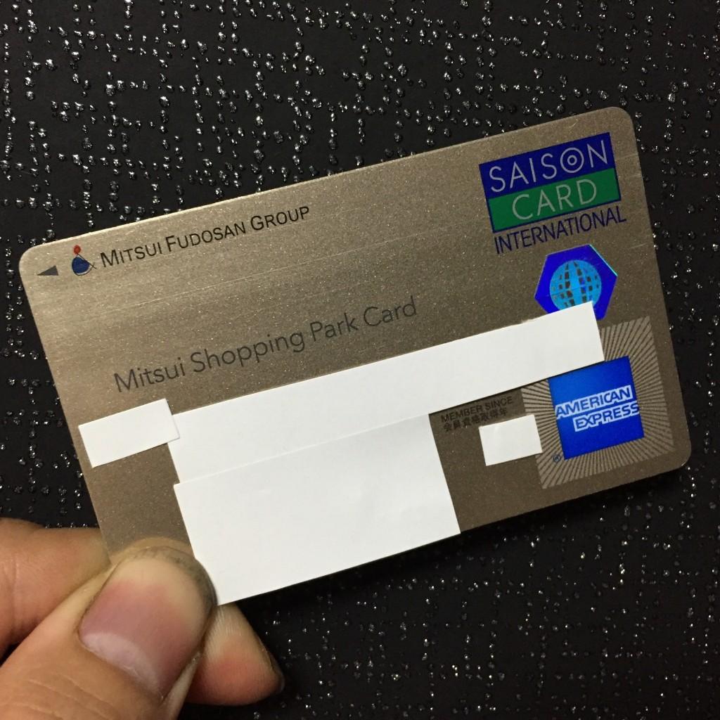 三井ショッピングパークカード 1