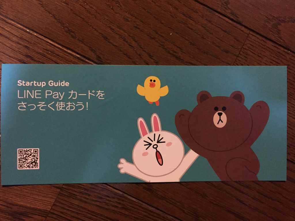 line-pay5.5