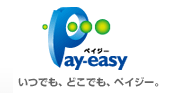 pay-easy 1