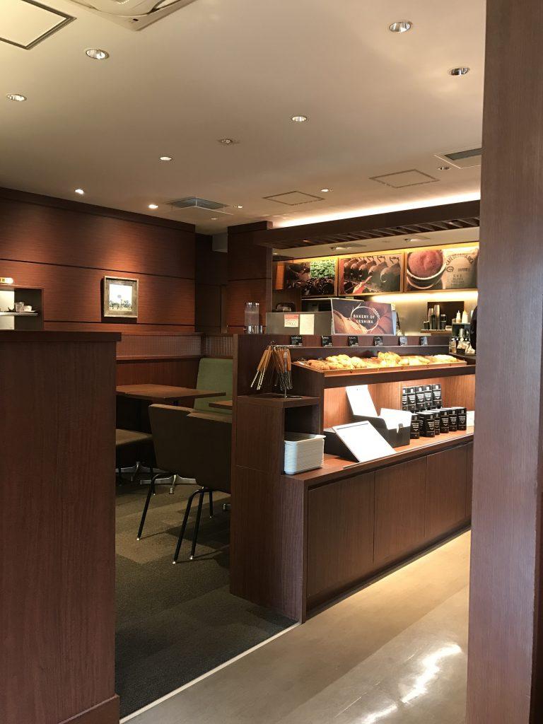 上島珈琲店 2