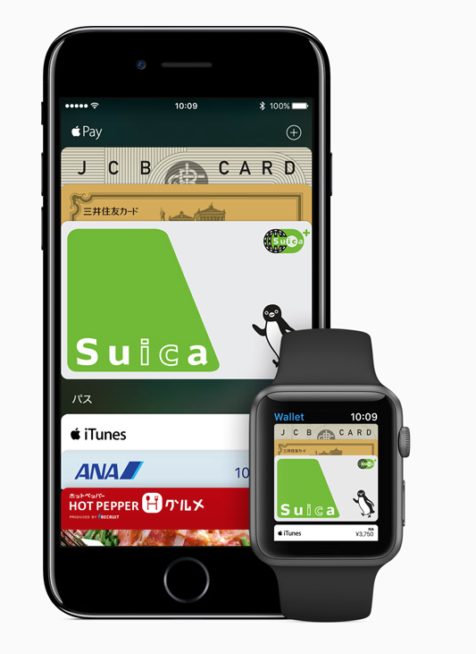 apple-pay-suica-1
