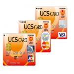 UCSカードはユニーグループの節約度が半端ない!! 評判や口コミ、メリット・デメリットまとめ