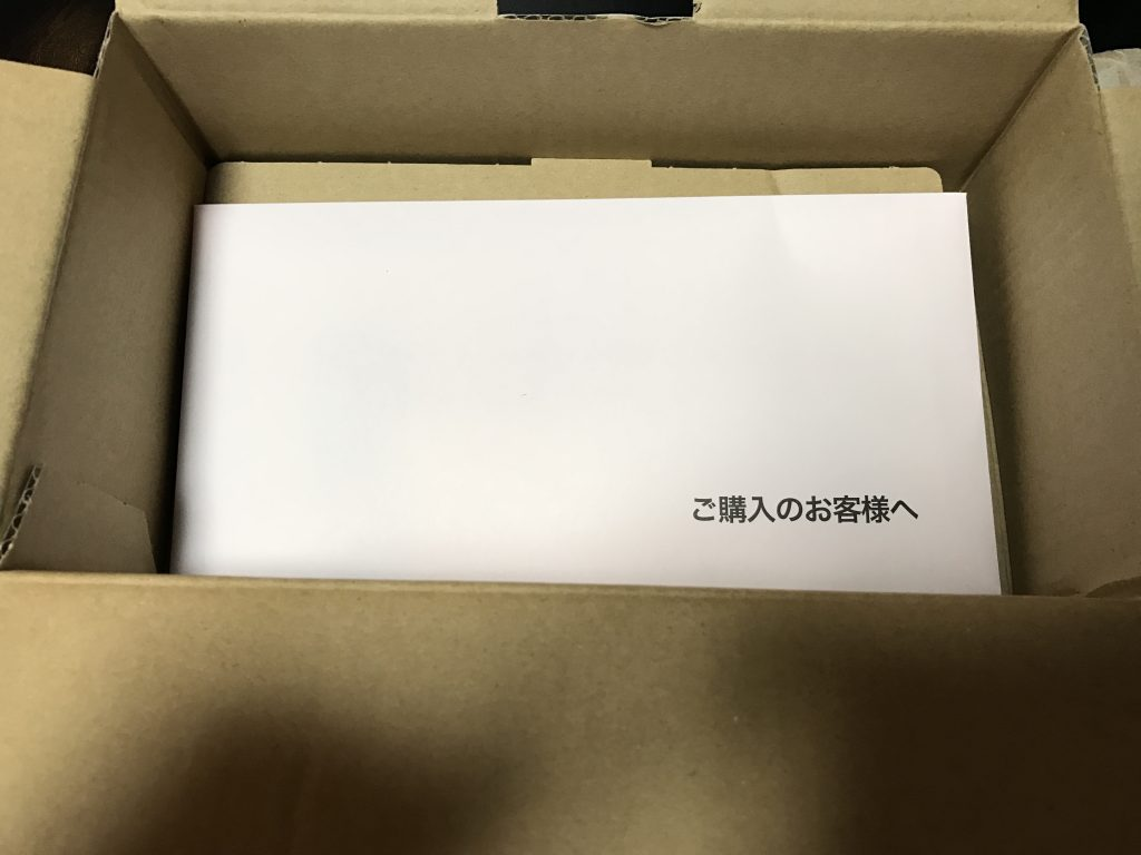 UQ モバイル 申し込み 12