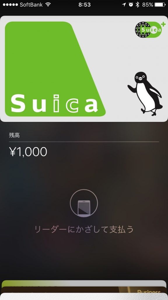 apple pay Suica 1.1