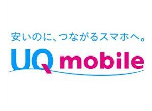 uq-mobile ロゴ 2