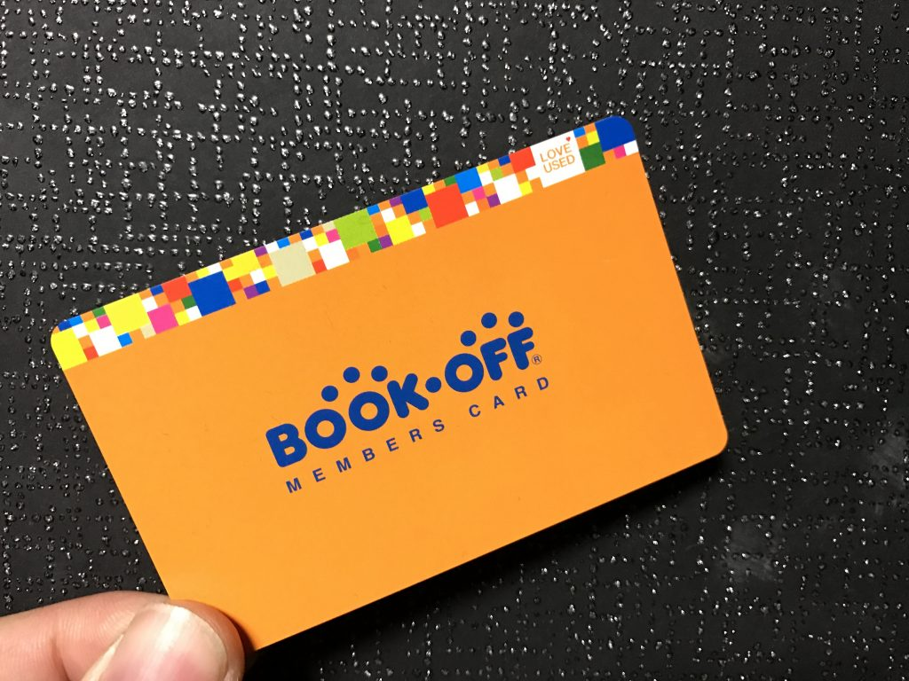 ブックオフ ポイントカード 1