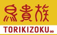 鳥貴族 ロゴ 1