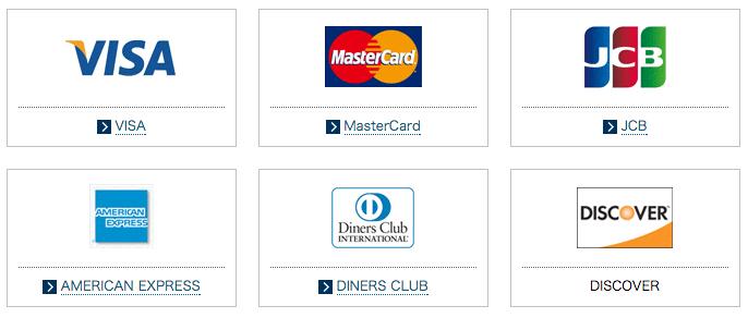 ブックオフ クレジットカード