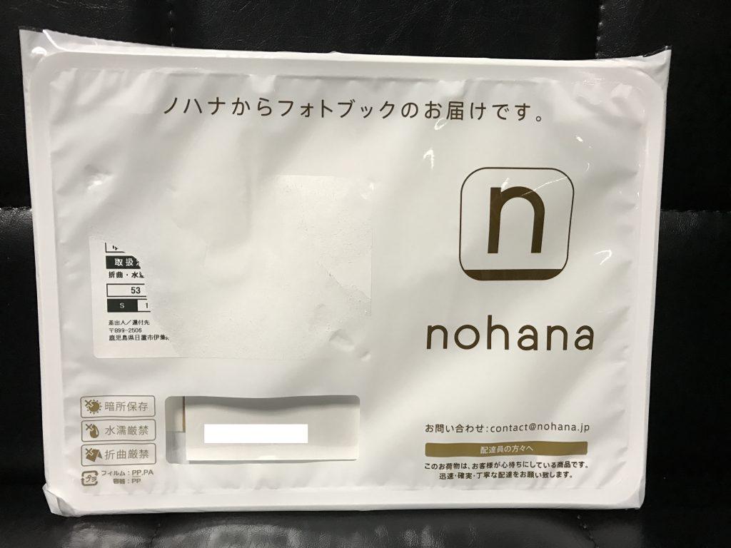 ノハナ 6