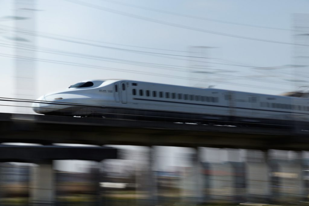 新幹線 1.1