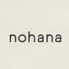 ノハナなら子供のフォトブックを無料で作成できる!! 1年利用してみての体験談