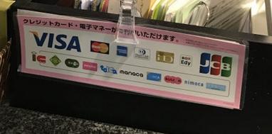 しゃぶ葉 クレジットカード 1