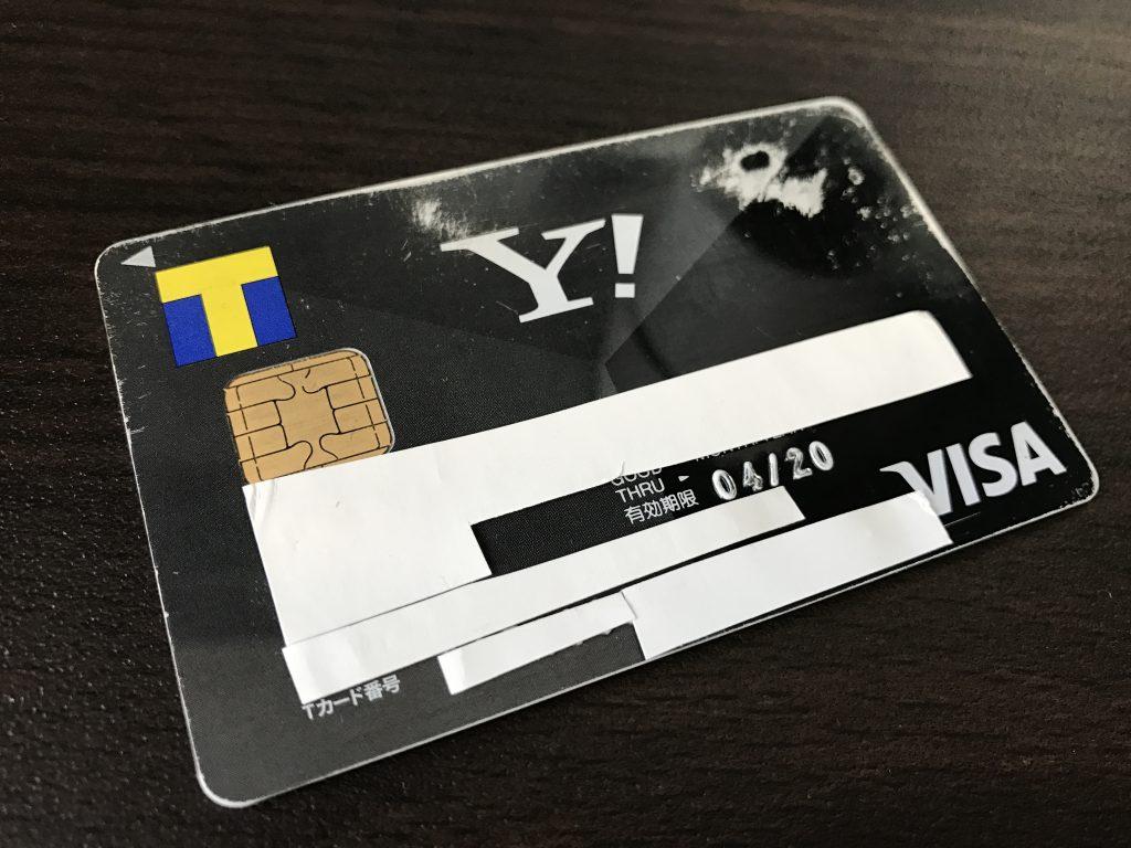 Yahoo JAPANカード 3