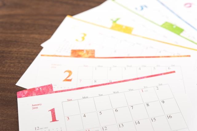 カレンダー 1年 1