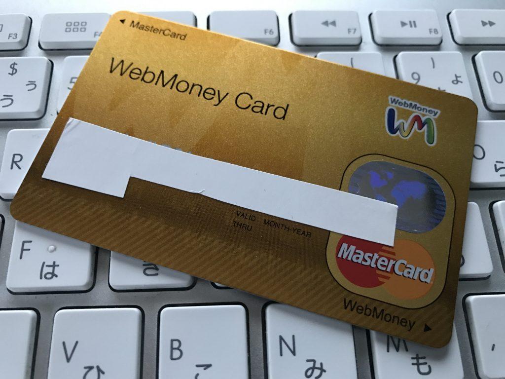 WebMoney Card 2