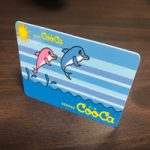 CooCa(クーカ)はゼンショーグループで最強の節約術!? チャージ方法や作成方法を徹底解説!!