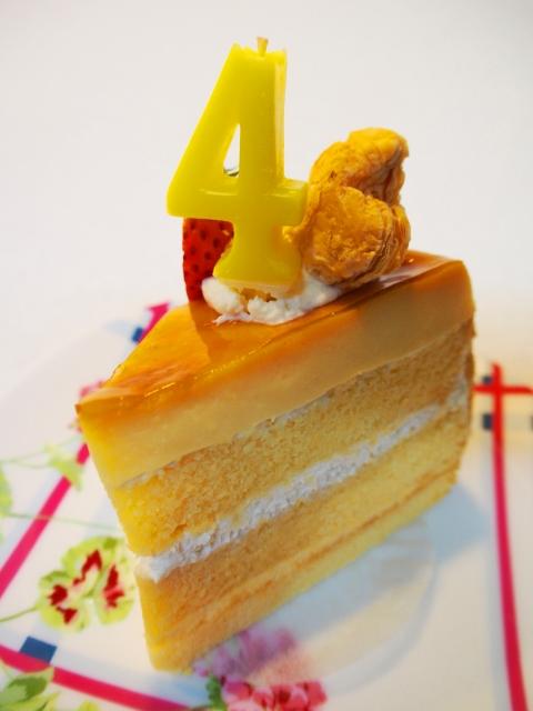 4歳 誕生日 1
