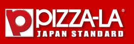 ピザーラ ロゴ 1