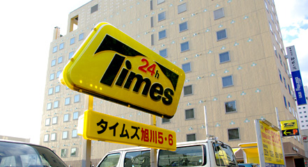 times 看板