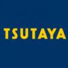 TSUTAYA(ツタヤ)の入会金が無料になる3つの方法