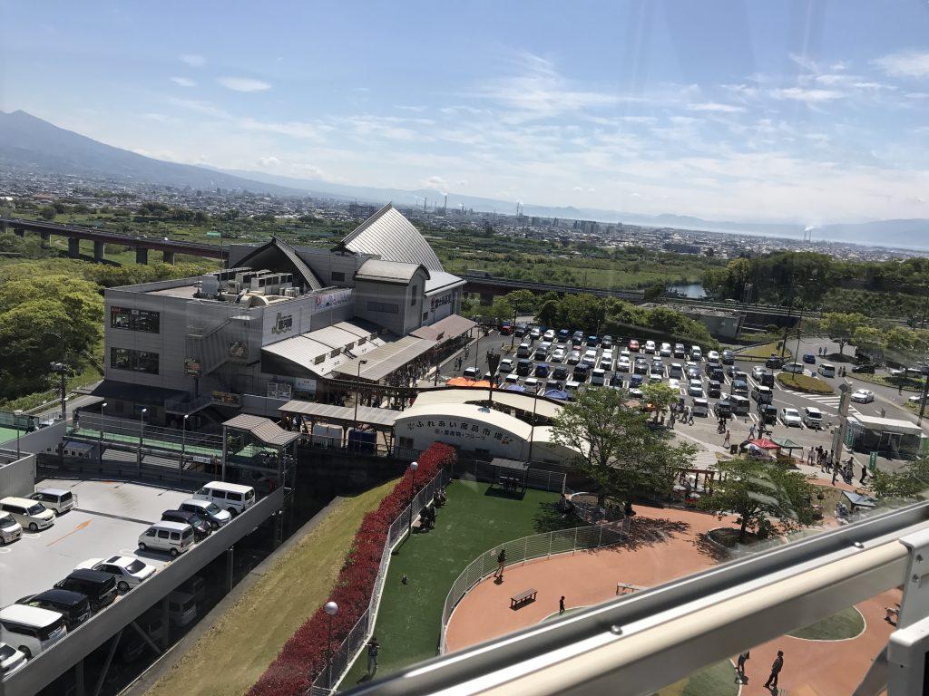 Fuji Sky View(フジスカイビュー) 1.1