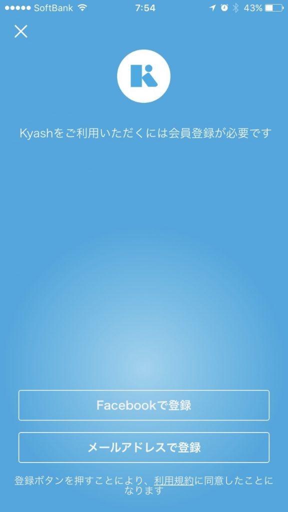 Kyash 12