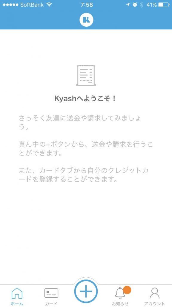 Kyash 16