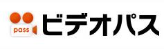 ビデオパス ロゴ 1