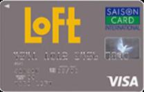 ロフトカード 1