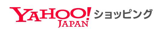 Yahoo! ショッピング 3