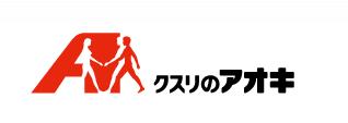 クスリのアオキ ロゴ 1