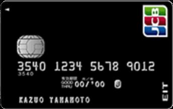 JCB EITカード 1