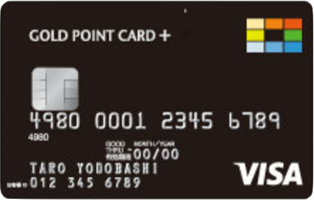 ヨドバシゴールドカード プラス