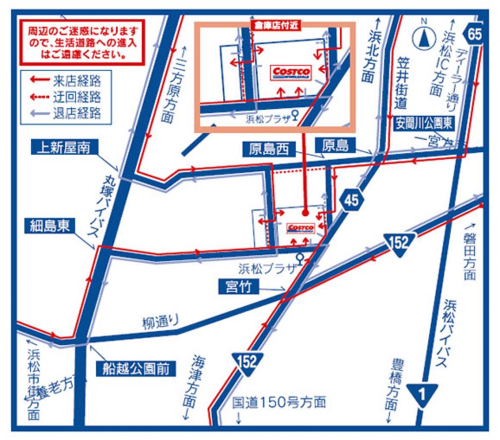 コストコ浜松 地図
