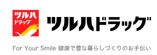 ツルハドラッグ ロゴ