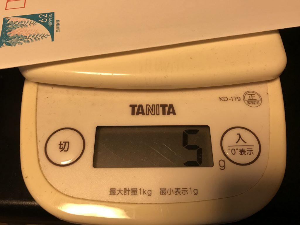 ミニレター 重さ 1