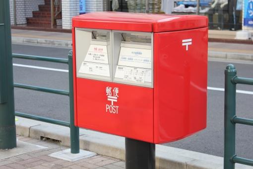 郵便ポスト 1