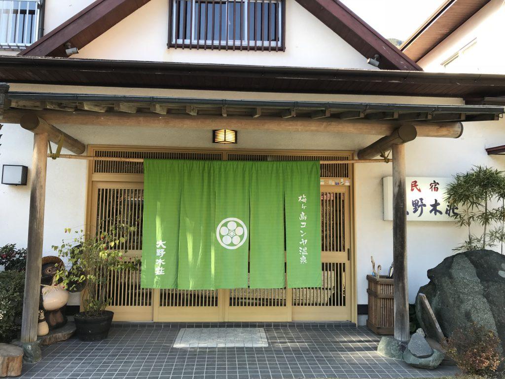 大野木荘 1.JPG