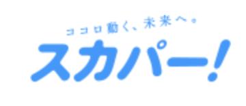 スカパー ロゴ