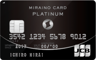 ミライノカード 4