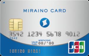 ミライノカード 1