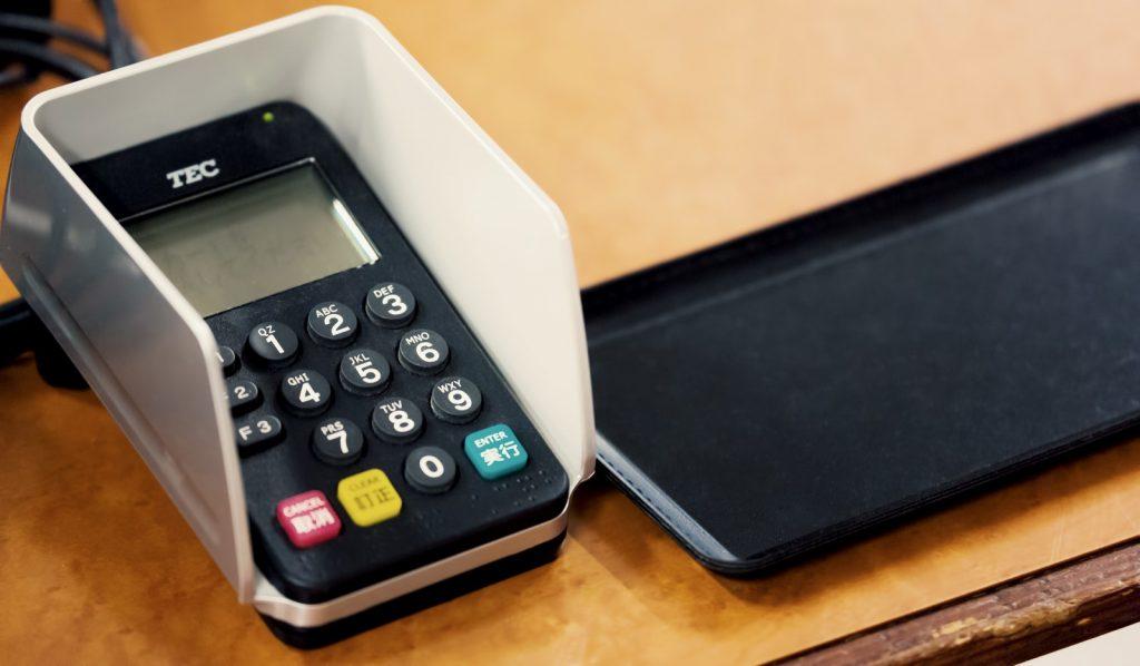 クレジットカード払い 2