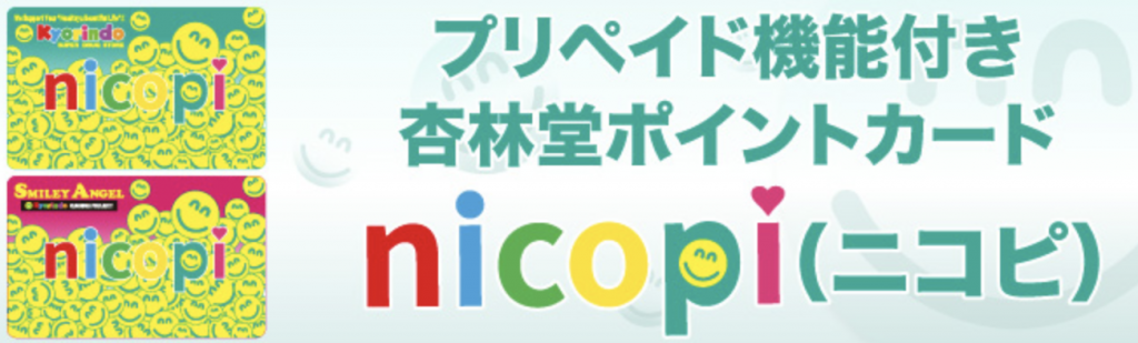 nicopi 1