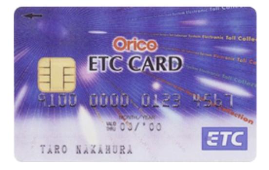オリコカード ETCカード 2