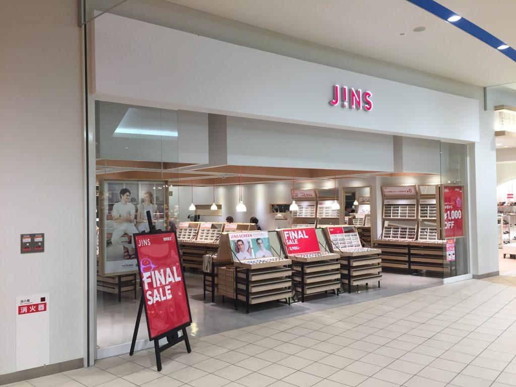 JINS 1
