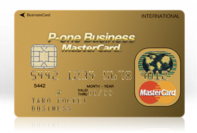 P-one Business MasterCard 1