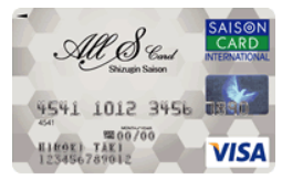 all-s-card-0.1