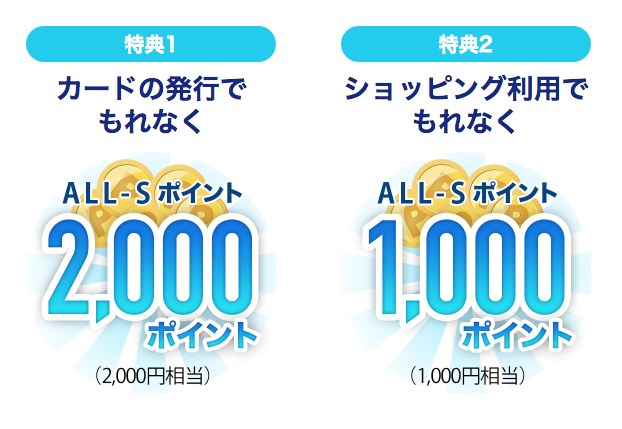 all-s-card-campaign-2
