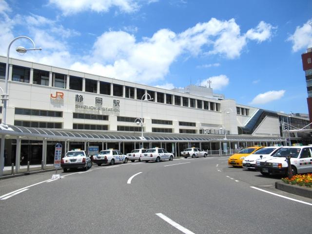 shizuoka-station