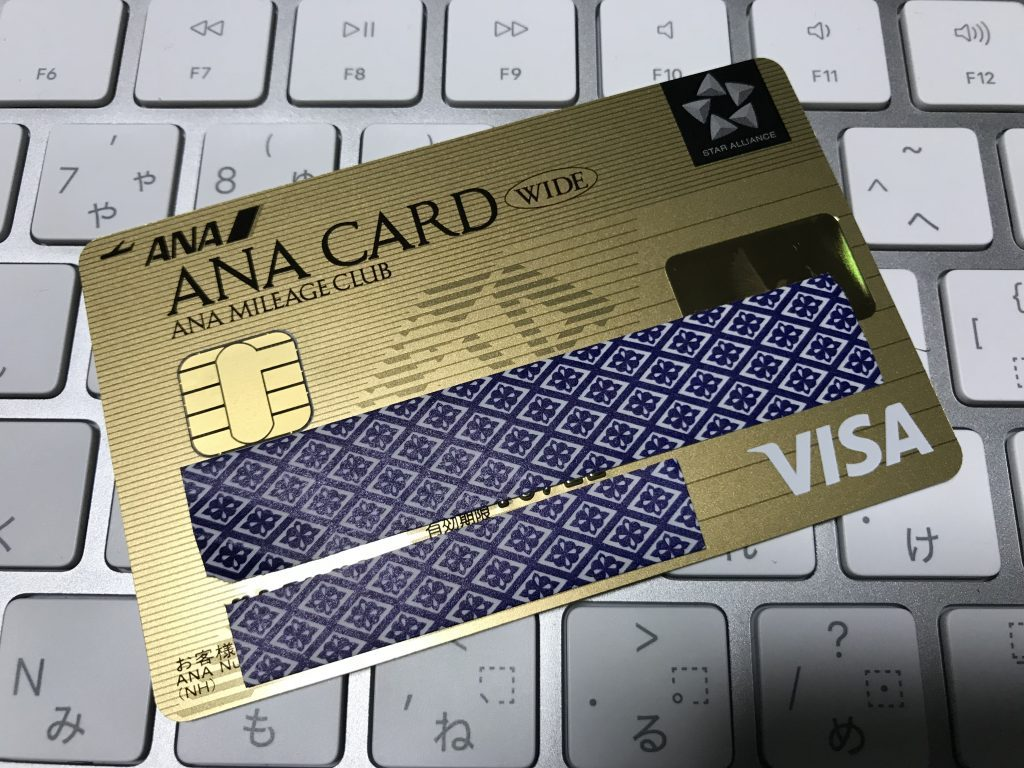 ana -wide-gold-card-1